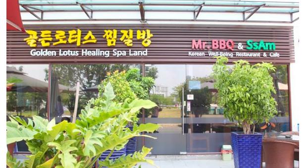 Giới thiệu nhà hàng Hàn Quốc Mr BBQ & Ssam